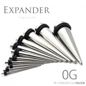exp-0g-sv_4