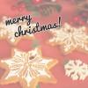 クリスマスプレゼントはボディピアスがおすすめ!