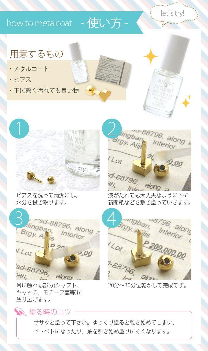 jp-mc_2