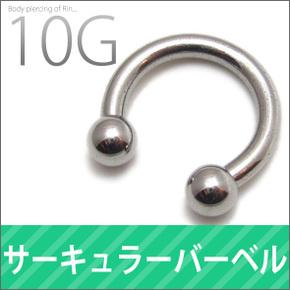 10G画像