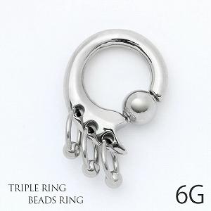 [6G]トリプルビーズリング