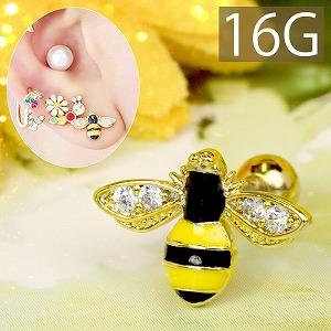 [16G]蜂モチーフピアス